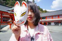 隐藏在山间小镇的五大稻荷神社:太鼓谷稻成神社  太鼓谷稻成神社是日本五大稻荷之一。津和野藩7代藩主龟