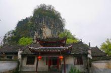"""瑶族秀水村,人才辈出,历代考取进士多名,后有中取状元而称为""""状元村"""",村中有状元楼、戏台旧址,这里既"""