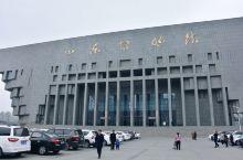 继续博物馆的华东之旅,今天来到的是著名的山东情妇坡(口胡),是山东博物馆。做为山东人(现在竟然还成了