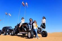 库布其沙漠 换乘巴吉赛车 深入沙漠腹地拍摄[得意][得意]