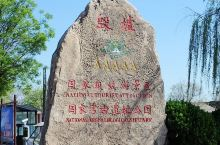 殷墟,位于河南省安阳市,1928年开始发掘,发现了大量的甲骨文和都城建筑遗址,是商朝第十九位君主盘庚