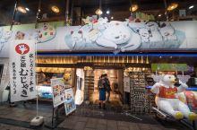 黑猪火锅白熊冰,刚好路过风俗店 在鹿儿岛,出名的美食有两样,一是黑猪料理(火锅),挑了周边最出名的前