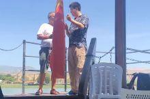 在加利利湖升国旗🇨🇳