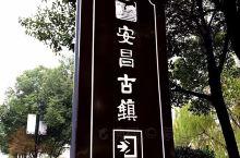 2017年冬,于我而言是新的开始,因为从这一年起,我开启了第一场长途自驾游,第一次的自驾目的地是广州
