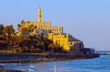 以色列特拉维夫的雅发老城被列入世界遗产目录,位于特拉维夫的南边。这是一个有几千年历史的港口小城,古老