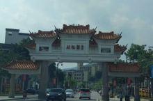 """温泉镇,""""从化温泉""""牌坊。"""