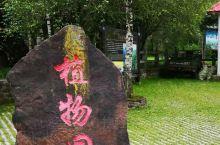 泾源县六盘山生态植物园:位于六盘山国家森林公园内,是森林公园的景观之一,园区内按种类分布着六盘山地区