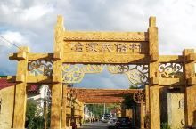 宁夏回族自治区泾源县泾河源镇冶家民俗村,位于著名的六盘山脚下,青山绿水空气清新,真是个夏季避暑的好地