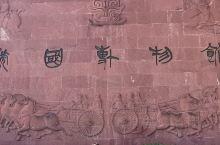 虢国博物馆是建立在国家级重点文物保护单位一一西周虢国墓地遗址上的一座专题性遗址类博物馆。 虢国墓地是