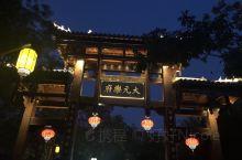 夜游西部长青·德明古镇,一个以《清明上河图》为蓝版的,吸纳金元明清朝建筑精华,构造幽长、河流贯穿乡镇
