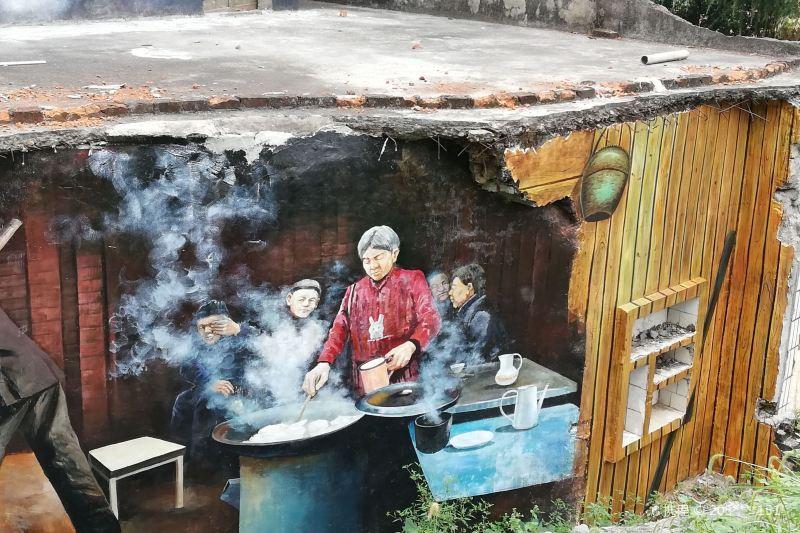 Shaoyang County