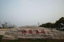 湖北仙桃沔城风景区之拍拍         沔城即沔阳城的简称。地处江汉平原,位于湖北省中南部之长江、