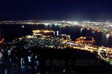 这就是世界三大夜景之一的函馆山夜景了。醒目却不招摇,反而凸显出整体的规整。  欣赏函馆山夜景,必要登