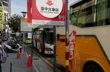 去日月潭阿里山清景农场的车,都可以在南投客运坐,坐的是台湾好行的车子。站名是干城站,在路边有个南投客
