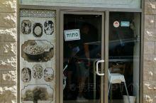 寻食记 之 HUMMUS ALSHAM 当地著名的小吃店 人山人海 很多人排队 作为落地第一餐 向来