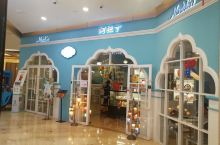 Aladdin,阿拉丁土耳其餐厅,位于榕城信和广场大楼内,具体地址:福州五四路一三七号信和广场一楼。