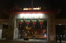 【夜游南京大学】 南京大学这所117年的著名学府,有许多出自名家手笔的民国老建筑,和名人故居! 诺贝