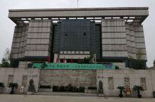 淮安博物馆,河下古镇闻思寺,文昌阁,万年文化街。