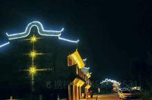 中国长寿之乡广西浦北县夜景,我的故乡。