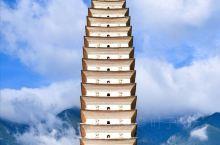 南中梵刹之胜 在苍山洱水 苍洱之圣,在崇圣一寺。 历史文化  历史上的崇圣寺始建于唐开元年间,据史料