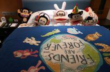 悅山酒店:超出预期,酒店位置很好,可以在房间欣赏万峰林,房间宽敞干净,设施齐全,服务人员热情,早餐的