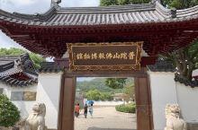 普陀山佛教博物馆