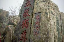 """泰山位于山东省泰安市中部,主峰玉皇顶海拔1545米,占地面积426平方公里,气势雄伟磅礴,有""""五岳之"""