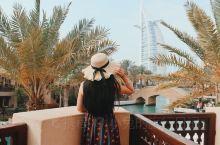朱美拉古城 | 迪拜帆船酒店合影最佳地  帆船酒店是迪拜著名地标之一,酒店里面金碧辉煌、奢华无比。来