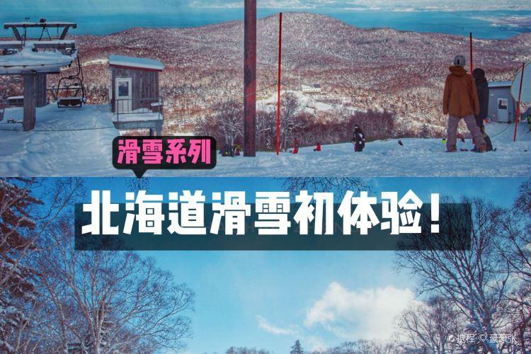 札幌國際滑雪場3