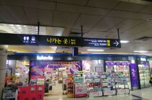 """坐地铁去明洞,回来休息的时候看看韩国""""大人物""""!"""