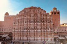 粉色之城-印度斋普尔,好浪漫、好舒服  在新德里各种买不到车票后,打了个车佛系的来到粉色之城斋普尔。