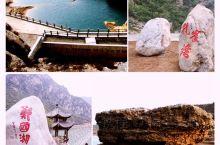 郑国渠·柳毅传书洞——真正的水月洞天  郑国渠是战国时期秦国兴建的一项大型灌溉工程,与四川都江堰、广