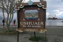 阿根廷乌斯怀亚世界尽头城市,总统夫人墓、火车站、中国餐馆、赌场、去南极的船。
