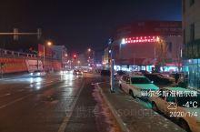 准格尔旗广场   都市生活广场  晚餐后出门转转,看看准格尔旗的夜景;先顺着通达路右拐,沿水晶路转准