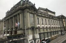 歌剧院外景