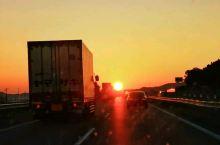 迎接夕阳,我们飞奔,在日本, 广岛·广岛县  ,高速公路段!
