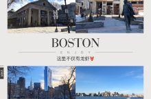 【谁说波士顿最著名的是龙虾?】1630年创建的波士顿(Boston)是美国马萨诸塞州的首府,也是美国