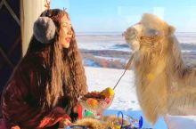温暖的蒙古包