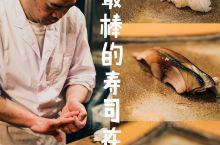 蔡澜说,这儿是日本最好吃的寿司店 日本最好吃的寿司店,这话不是我说的,是蔡澜说的。 蔡澜是谁?舌尖上
