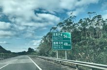 防城港·广西 从北海开车2个半小时,时间允许可以拿护照办理越南一日游,街道房子都很老,清朝的界碑年代