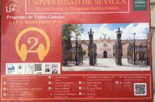 塞维利亚大学,是西班牙安达鲁西亚塞维利亚的一所公立大学,创办于1505年,是欧洲最古老的大学之一,已