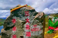"""羊卓雍措(YamdrokTso),有的人简称羊湖(并非藏北的羊湖),藏语意为""""碧玉湖"""",是西藏三大圣"""