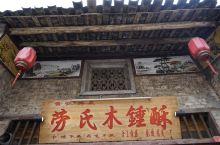 黄姚美食 来到黄姚古镇,除了古建筑外,特产美食也不可不提。在这可以买到各种黄姚人手作的美食:各类腌制