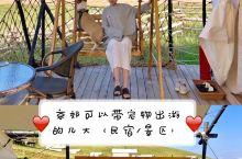 奥伦达美式田园小镇(原乡美利坚)图4、5、6、7     这个地方在距离北京城区80多公里的延庆古崖