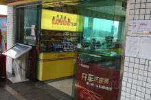 在公路服务区里面,基本上都是这个品牌的便利店啊,尤其是在广东这边,现在其实也并不算是特别的贵啊,但是