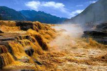 壶口瀑布它位于山西省吉县城西南25公里的黄河壶口处。在山西和陕西交界处曲折南流,到山西吉县与陕西宜川