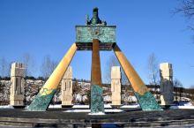 北极村里的一处著名景点。建议在北极村找一家民宿住上几天,细细感受祖国北疆的独特自然风光,而且还能置身
