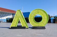 玩在墨尔本# 澳大利亚网球公开赛