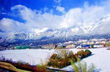 奥地利茵斯布鲁克 奥地利·欧洲 奥地利阿尔卑斯山·奥地利 因斯布鲁克·蒂罗尔州