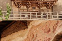 莫高窟 | 穿越千年的梦    亮点特色:  莫高窟位于河西走廊的西端,以惊艳的壁画和雕塑举世闻名,
